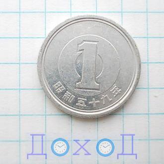Монета Япония 1 иена 1984 (59) алюминий