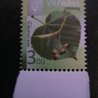 СТАНДАРТ ЛИПА УКРАИНА 3  Т