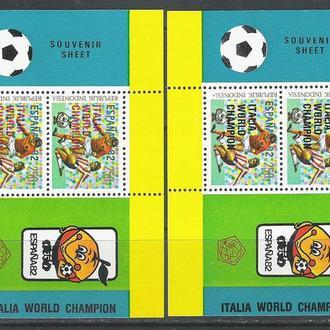 Футбол ЧМ 1982 Индонезия