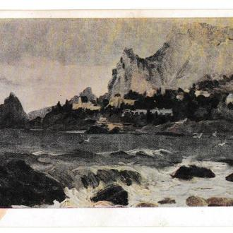 Открытка 1957 Живопись, искусство, Сімеїз, природа, худ. Яровий, тир. 25000