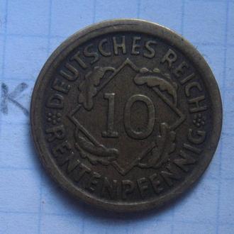 """ГЕРМАНИЯ 10 рентенпфеннигов 1924 года """"Д""""."""