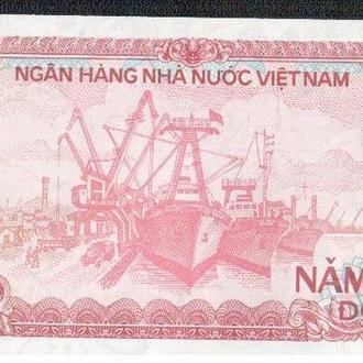 Вьетнам _ 500 Донгов _UNC _ 5 банкнот _ лот № 20а
