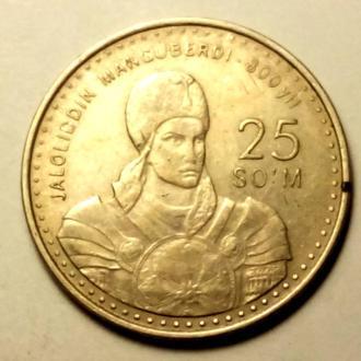 25 сум 1999 года Узбекистан !!! а2