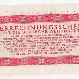 Платіжний сертифікат для солдатів Вермахту на 10 райхсмарок. 1944 р.