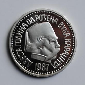 Югославия 5000 динаров 1987 г., PROOF, '200 лет со дня рождения Вука Караджича'