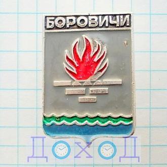 Значок Боровичи Новгородская область Россия герб №2