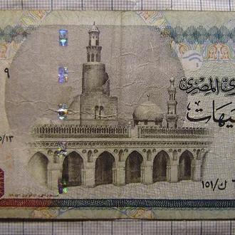 Египет 5 фунтов 2008 г (мечеть Ибн Тулуна)