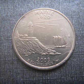 США 25 центов Мэн D 2003 (RL202)