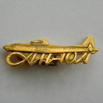 Знак авиации АН - 10А