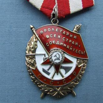 Орден  БКЗ № 415  461  люкс  в  коллекцию.