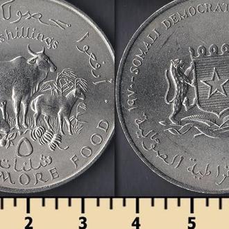Сомали 5 шиллингов 1970