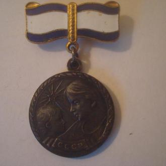 Медаль Материнство (серебро)