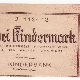 Германия 2 киндермарки, детские деньги времен 3-го Рейха