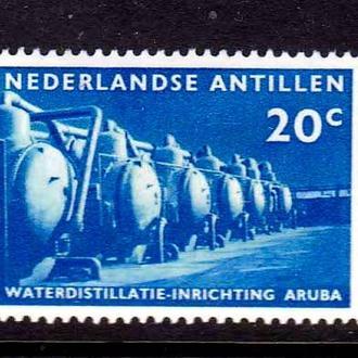 Нид. Антилы  1959 г  MNH -  п/с - опреснение морской  воды
