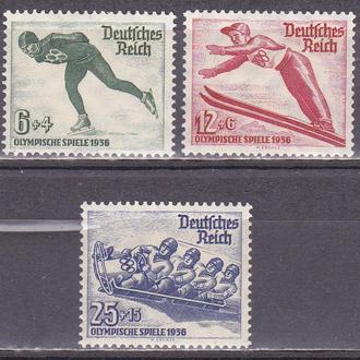 Рейх 1935 спорт MH