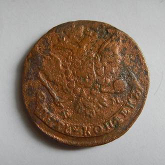 5 копеек 1763 год ЕМ