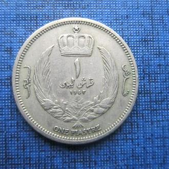 монета 1 пиастр Ливия 1952
