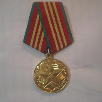 Медаль 10 лет Безупречной службы в МВД