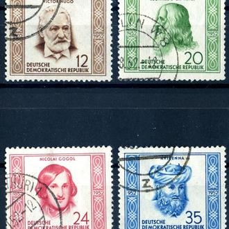 ГДР. Деятели (серия) 1952 г.