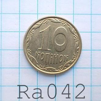 Монета Украина 2013 10 копеек копійок (не магнитная)