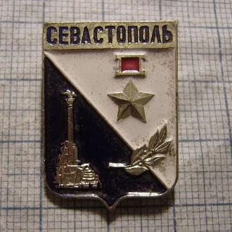 Севастополь, герб