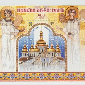 Михайлівський золотоверхий монастир. 2008.