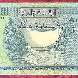 Боны Азия Ирак 500 динар 2018 г.