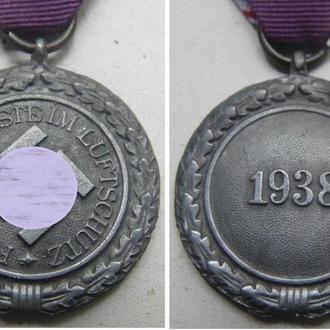 Медаль за службу по охране воздушного пространства
