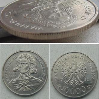 Польша 10000 злотых, 1992г Польские правители - Владислав III Варненьчик. Медно-никелевый сплав