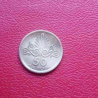 Греция 50 лепта 1973г.., состояние