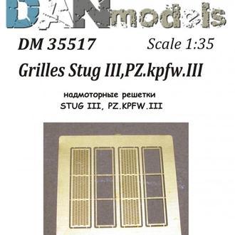 Danmodel 35517 - надмоторные решетки STUG III, PZ.KPFW.III 1/35