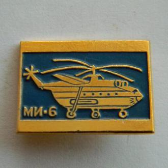Знак авиации МИ-6