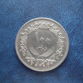 Ливия 100 дирхамов, 1975 ( ١٩٧٥ )