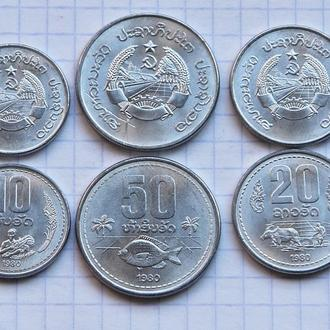 ЛАОС - набор обиходных монет 3 сет