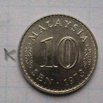 МАЛАЙЗИЯ, 10 сен 1973 года (состояние).