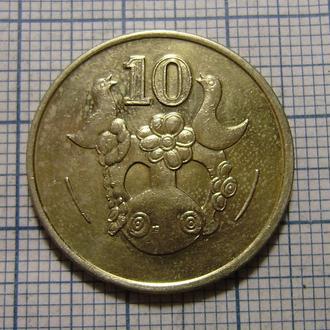 Кипр, 10 центов 1991 г. Ваза. Птицы.