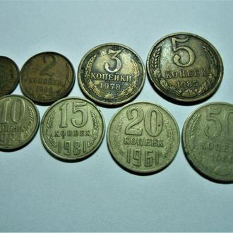 Оригинал.Набор монет СССР 1961- 1988 год.