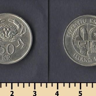 Исландия 50 крон 1987