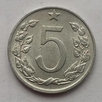 5 геллеров 1975 г Чехословакия