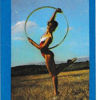 Календарик 1972 Спортлото