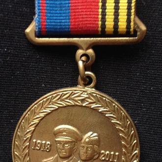 СОЛДАТАМ ПРАВОПОРЯДКА ЗА СЛУЖБУ В МИЛИЦИИ ЧЕСТЬ ИМЕЕМ 1918 2011 медаль Россия