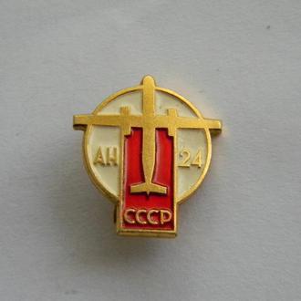 Знак авиации АН-24