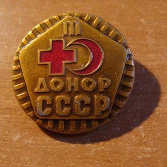 Донор СССР  3