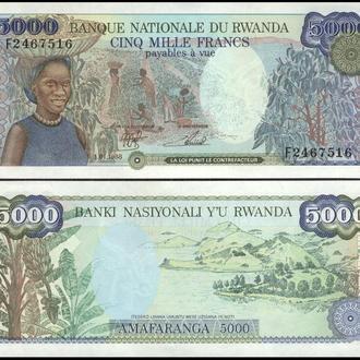 РУАНДА 5000 франков 1988г. UNC