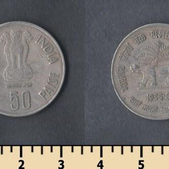 Индия 50 пайса 1985