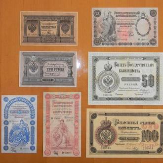 Качественные КОПИИ c В/З 1894-1896 Царская Россия
