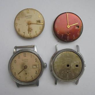 Часы ВОСТОК на запчасти 4 штуки Цена за всё!!! (№84).