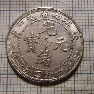 Копия старинной Китайской монеты (2)