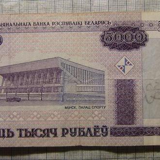 Беларусь, 5000 рублей 2000 г