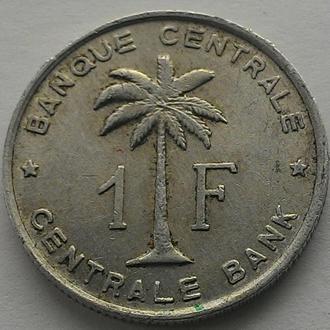 Руанда - Урунди 1 франк 1959 год СОСТОЯНИЕ!!!!